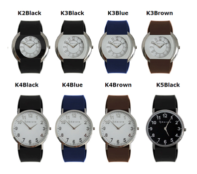 Keruve watch models